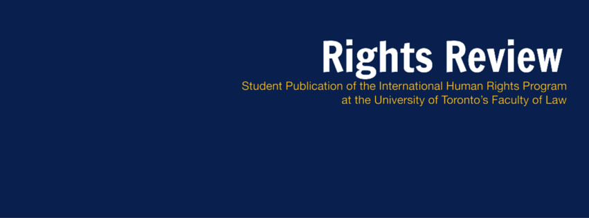 Rights Review Banner
